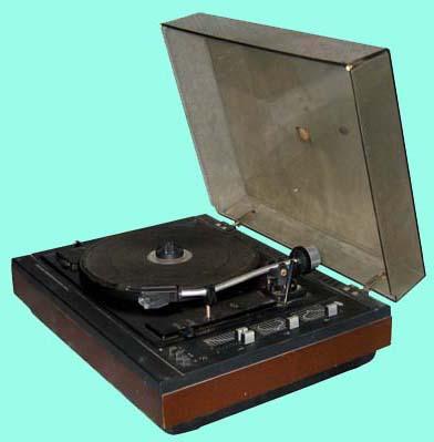 """электрофон  """"Радиотехника-301стерео """" (показан без колонок), транзисторный, СССP, 80е годы ХХ века."""
